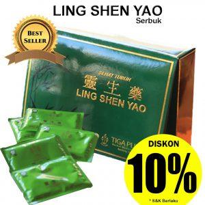 ling shen yao